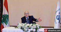 ميقاتي للاتفاق على جملة مسائل مسبقا ليأتي انتخاب الرئيس متوجا لها - Elnashra - Lebanon News