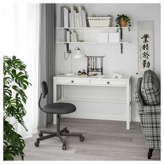 IKEA - HEMNES, Desk with 2 drawers, white stain, Solid wood is a durable natural material. Coordinates with other furniture in the HEMNES series. Home Office Design, Home Office Decor, Office Ideas, Ikea Hemnes Desk, Desks Ikea, Hemnes Nightstand, Hemnes Bookcase, Nightstands, Hack Ikea