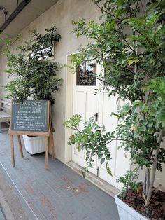 ハングカフェ - Google 검색