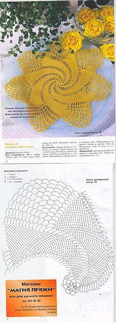 салфетка Crochet Bookmark Pattern, Crochet Bookmarks, Crochet Diagram, Crochet Motif, Crochet Lace, Crochet Dollies, Crochet Stars, Thread Crochet, Crochet Flowers