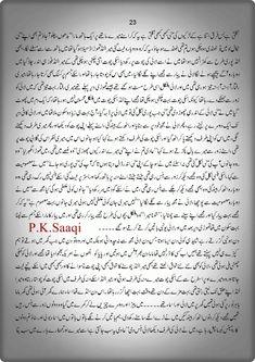 Urdu Stories, S Stories, Urdu Novels, Club