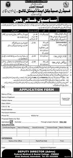 Jobs in Cabinet Division Islamabad