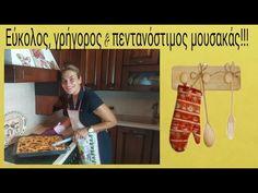 Moussaka, Rolls, Greek, Youtube, Buns, Bread Rolls, Greece, Youtubers, Youtube Movies