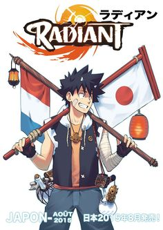 Radiant Becomes French Manga Published In Japan Interest Anime News Network