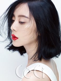 Wonder Girls Shows Their Vivid Makeup with 'CeCi' Photoshoot Korean Beauty, Asian Beauty, South Korean Girls, Korean Girl Groups, Girls Show, Beauty Industry, Beauty Editorial, Latest Pics, Girl Dolls