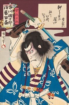 Our latest collection the Kabuki Actor prints stands as a fascinating look into the history of ukiyo-e and the culture. Japanese Artwork, Japanese Painting, Japanese Prints, Japan Illustration, Irezumi, Japanese Woodcut, Hokusai, Traditional Japanese Art, Samurai Art