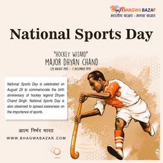 National Sports Day is celebrated on August 29 to commemorate the birth anniversary of hockey legend Dhyan Chand Singh. National Sports Day is also observed to spread awareness on the importance of sports.  भारतीय बाजार - भगवा बाजार www.bhagwabazar.com #motivation #goodvibes #heathfitness #india #shoponline #indianfashion #आत्मनिर्भरभारत #sportsday2020 #sportswear #sports #DhyanChand #hockey #indiansports #DhyanChandSingh #hockeyteam Dhyan Chand, Sport Shoes Price, National Sports Day, India Online, Heath And Fitness, Hockey Teams, Sports Shoes, Birth, Online Shopping