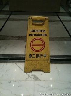 Construction sign that got seriously lost in translation..