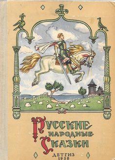 Pycckhe Hapoahbie 1958 Hardcover Edition All Russian Language