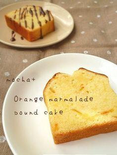 オレンジマーマレードパウンドケーキ オレンジマーマレードパウンドケーキ オレンジマーマレードを混ぜ込んだしっとりさわやかなパウンドケーキ。オレンジに限らずお好きな柑橘系のマーマレードでどうぞ。 mocha+ mocha+ 材料 (18cmパウンド型1台分) (全量:約1801kcal) (1/8量:約225kcal) ◆薄力粉 120g ◆ベーキングパウダー 小さじ1/2 砂糖 50g 卵 2個 バター(無塩) 100g オレンジマーマレードジャム 100g