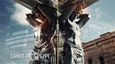 TVC ID / St. Petersburg / Atlas on Vimeoby N3