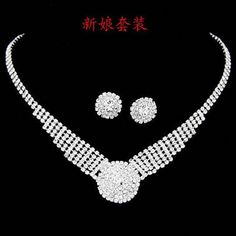 Korean fashion exquisite crystal shell design multilayer necklace earrings Luxuriance,heart,bead,jeweler    wholesale fashion jewelry