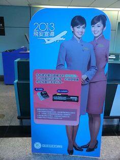 2013_0711_1305_CIMG2520 Taipei, Billboard, Personal Care, Self Care, Poster Wall, Personal Hygiene
