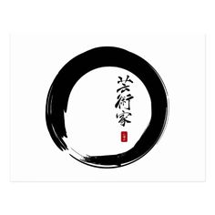 "Enso with Japanese for ""Artist"" Postcard"