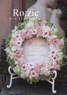 Wreaths And Garlands, Door Wreaths, Crepe Paper Flowers, Diy Flowers, Easter Wreaths, Holiday Wreaths, Funeral Flowers, Mothers Day Crafts, Summer Wreath