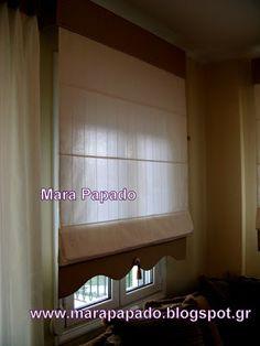 ΑΑΑ Κουρτίνες Mara Papado - Designer's workroom - Curtains ideas - Designs: Σχέδια Ρόμαν για το σαλόνι