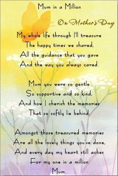 IN LOVING MEMORY KEEP SAKE MUM MOTHER S DAY GRAVE POEM ANY NAME