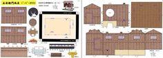 photo ofuro.house.papercraft.via.papermau.02_zpsu1u1jas5.jpg