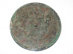 Antique Extremely Fine Late Han Dynasty Chinese Bronze Mirror Bronze Mirror, Mirrors, Oriental, Chinese, Antiques, Antiquities, Antique, Mirror, Old Stuff