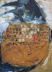 Crowords by Jonelle Johnson http://dailyartshow.faso.com/20130604/1186734