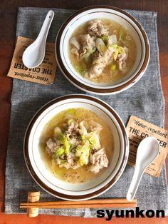 【もうこれ、今までで一番簡単かもしれない】オススメです!!つゆ油うどん | 山本ゆりオフィシャルブログ「含み笑いのカフェごはん『syunkon』」Powered by Ameba Pork Recipes, Asian Recipes, Ethnic Recipes, Pet Water Fountain, Some Recipe, Japanese Food, Easy Meals, Food And Drink, Soup