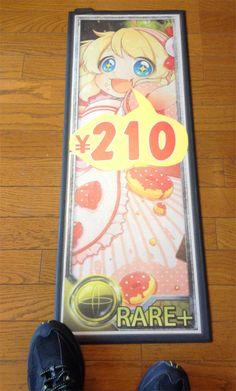 フロアウインド 床広告 FloorWindo 4A4 使用画像: 「ジュエルセイバーFREE」 URL: www.jewel-s.jp/ より。小売店での販売ポスターデザイン試行錯誤
