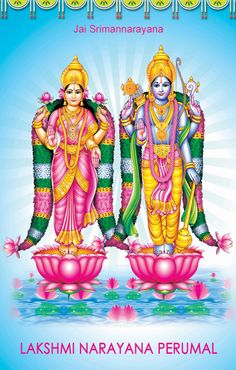 Lakshmi and Hari Divine Goddess, Goddess Lakshmi, Shree Krishna, Krishna Art, Lord Vishnu, Lord Shiva, Ganesh Bhagwan, Hindu Deities, Hinduism