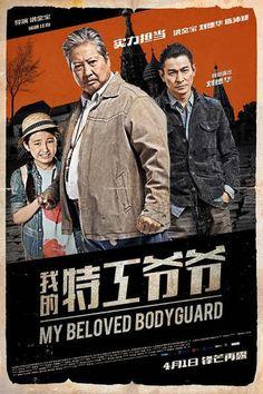 My Beloved Bodyguard แตะไม่ได้ ตายไม่เป็น