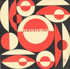 Another generic sleeve from Supraphon. The Czechs, like the Poles, aren't known for pulling their punches graphically. Very cool for a throwaway design. Cool Album Covers, Album Cover Design, Music Covers, Book Covers, Vinyl Cover, Cover Art, Lp Cover, Logo Label, Vinyl Sleeves