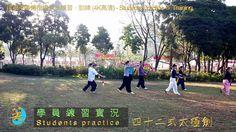 徐鈿英師傅指導學員練習.訓練 (4K高清) - Students Practice & Training
