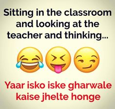 New Ideas For Funny School Quotes Student Thoughts Funny School Pictures, Funny School Jokes, Funny Jokes In Hindi, Very Funny Jokes, Super Funny Quotes, Funny Quotes For Teens, Really Funny Memes, School Humor, Funny Facts