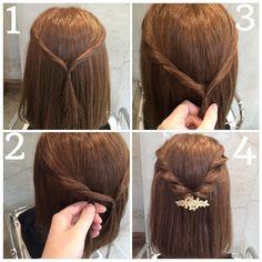 いいね!390件、コメント9件 ― Airi Masudaさん(@airi0911)のInstagramアカウント: 「ボブさんでもオッケー簡単ハーフアップ ①両サイドの上の髪を少しずつ取って、後ろで結んで、一回くるりんぱ。 ②①でとったすぐ下の髪を少しとって、①の髪に巻きつける。 ③二回巻きつける。逆も同じ。…」
