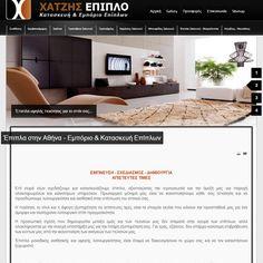 epiplo-xatzis.gr