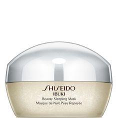 Shiseido Beauty Sleeping Mask Masker online kopen bij douglas.nl