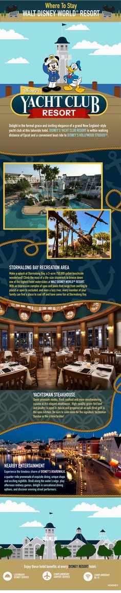 Sharing many amenities with its pastel-toned sister, Disney's Beach Club Resort, Disney's Yacht Club Resort is walking distance to Epcot and a convenient boat ride to Disney's Hollywood Studios. #vacation #tips #tricks #WaltDisneyWorld