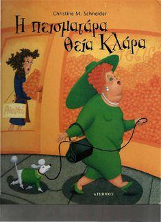 Greek Language, Audio Books, Fairy Tales, Kindergarten, Education, Reading, Kids, Fictional Characters, Diversity