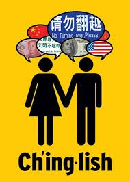 Image result for chinglish Ill Be Ok, Image