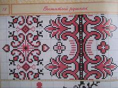 Gallery.ru / Фото #230 - для рушника - 123456TG