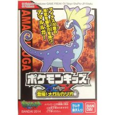 Pokemon 2014 Bandai Pokemon Kids X Y Mega Lucario Series Aurorus Figure