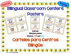 Dual language centers - posters with Bee theme.  Bilingual and dual language classrooms (english and spanish)