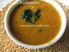Priya's Virundhu....: Vendhaya Kuzhambu/Fenugreek Seeds Gravy – Tamil Na...