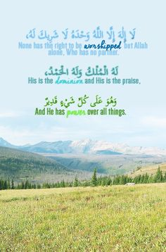 """Du'a on the day of 'Arafat  The Prophet (SAW) said: The best invocation is that of the Day of Arafat, and the best that anyone can say is what I and the Prophets before me have said: """"Laa 'ilaha..."""