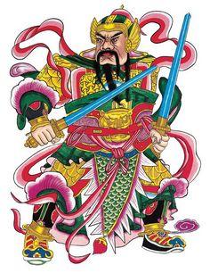 Китайские божества... Цао Шень. Продолжение. Обсуждение на LiveInternet - Российский Сервис Онлайн-Дневников