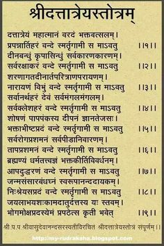 Sanskrit Quotes, Sanskrit Mantra, Vedic Mantras, Hindu Mantras, Shiva Tandav, Rudra Shiva, Krishna, Vishnu Mantra, Kundalini Meditation