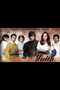 The Great Doctor (aka Faith)...My 1st historical drama! That kiss in episode 17, Lee Minho never disappoints when it comes to kissing in any of his dramas!! To me,  it should have ended with a hug & steamy kiss!