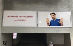 Рекламное место креатив #креативнаяреклама #креатив #реклама #идея #инстаграм #creative #advertising #instagram #современность #покупки #руселтебенуженхештег