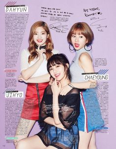 in Seventeen Magazine Nayeon, South Korean Girls, Korean Girl Groups, Jp Magazine, Magazine Japan, Twice Photoshoot, Warner Music, Lee Sung Kyung, Jihyo Twice