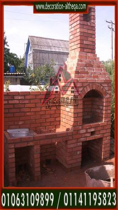 Brick Built Bbq, Brick Grill, Parrilla Exterior, Built In Braai, Barbecue Garden, Brick Laying, Outside Furniture, Outdoor Kitchen Design, Outdoor Fire