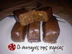 Καριόκες... ζαχαροπλαστείου #sintagespareas Greek Sweets, Greek Desserts, Greek Recipes, Chocolates, Cream Cheese Flan, Greek Cake, Food Network Recipes, Cooking Recipes, Sweet Bar