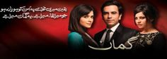 Gumaan Episode 4 11th March 2014 in High Quality